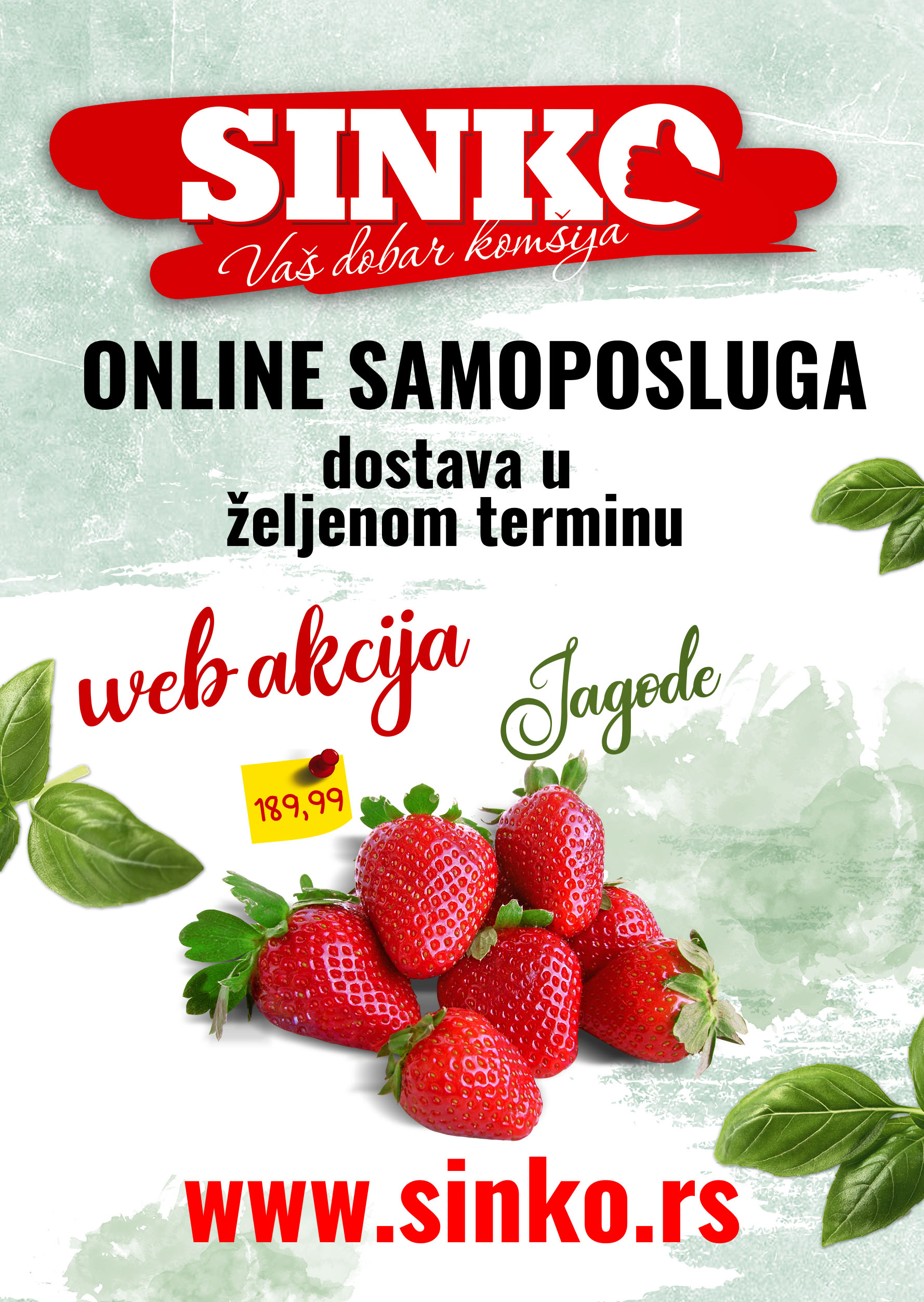 https://www.sinko.rs/images/banners/44.jpg